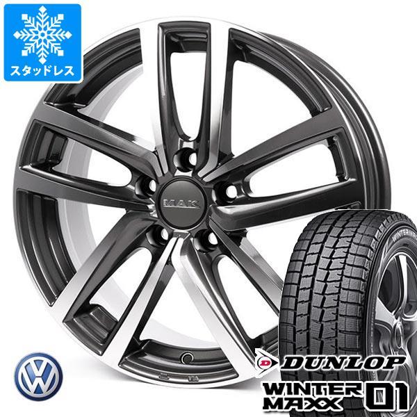 VW パサートオールトラック 3CD系用 スタッドレス ダンロップ ウインターマックス01 WM01 225/55R17 97Q MAK ドレスデン タイヤホイール4本セット
