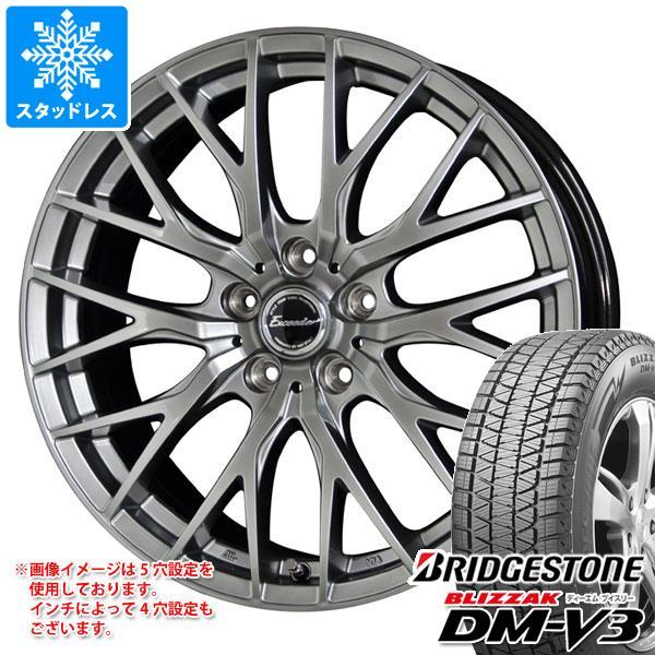 スタッドレスタイヤ ブリヂストン ブリザック DM-V3 235/65R17 108Q XL & エクシーダー E05 7.0-17 タイヤホイール4本セット 235/65-17 BRIDGESTONE BLIZZAK DM-V3