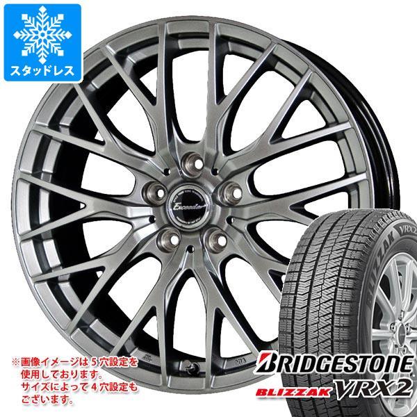スタッドレスタイヤ ブリヂストン ブリザック VRX2 165/55R15 75Q & エクシーダー E05 4.5-15 タイヤホイール4本セット 165/55-15 BRIDGESTONE BLIZZAK VRX2