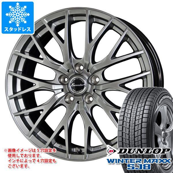 スタッドレスタイヤ ダンロップ ウインターマックス SJ8 235/70R16 106Q & エクシーダー E05 6.5-16 タイヤホイール4本セット 235/70-16 DUNLOP WINTER MAXX SJ8