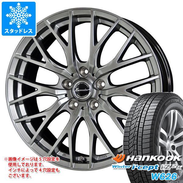 スタッドレスタイヤ ハンコック ウィンターアイセプト IZ2エース W626 205/60R16 96T XL & エクシーダー E05 6.5-16 タイヤホイール4本セット 205/60-16 HANKOOK Winter i cept IZ2A W626