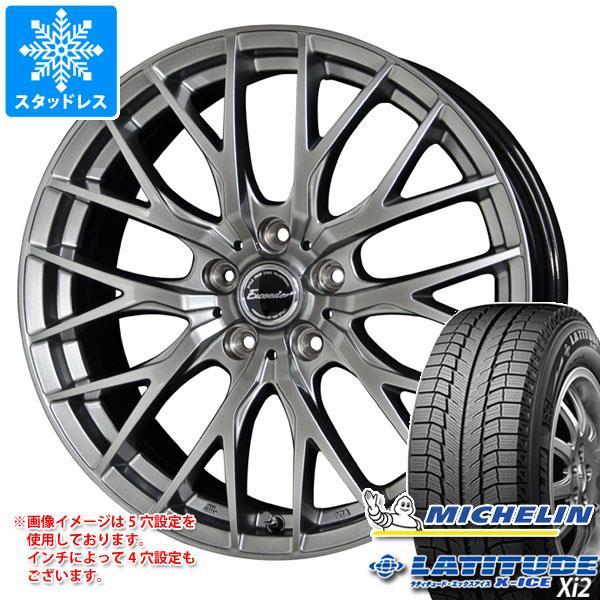 スタッドレスタイヤ ミシュラン ラティチュード エックスアイス XI2 235/65R17 108T XL & エクシーダー E05 7.0-17 タイヤホイール4本セット 235/65-17 MICHELIN LATITUDE X-ICE XI2