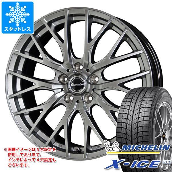 スタッドレスタイヤ ミシュラン エックスアイス XI3 195/55R16 91H XL & エクシーダー E05 6.5-16 タイヤホイール4本セット 195/55-16 MICHELIN X-ICE XI3