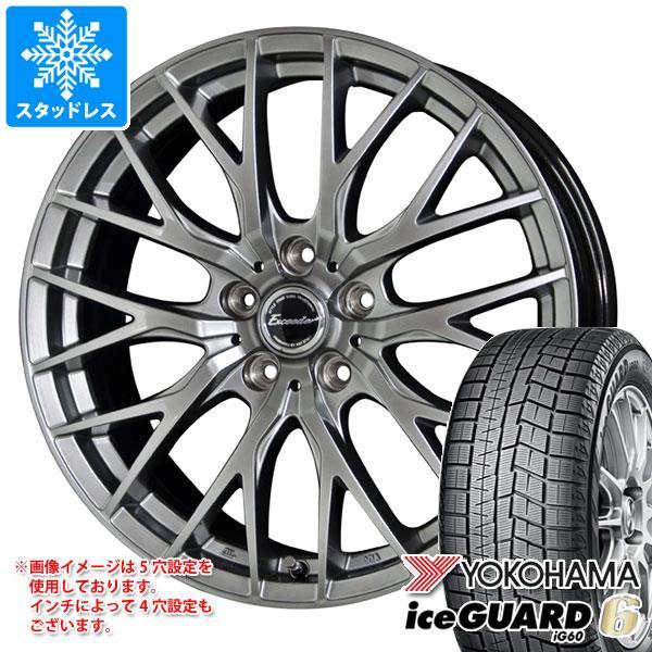 スタッドレスタイヤ ヨコハマ アイスガードシックス iG60 225/55R16 99Q XL & エクシーダー E05 6.5-16 タイヤホイール4本セット 225/55-16 YOKOHAMA iceGUARD 6 iG60