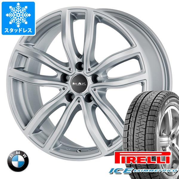 BMW G20 3シリーズ用 スタッドレス ピレリ アイスアシンメトリコ 225/50R17 94Q MAK ファー シルバー タイヤホイール4本セット