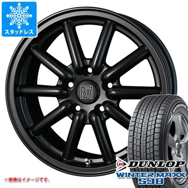 スタッドレスタイヤ ダンロップ ウインターマックス SJ8 215/65R16 98Q & ドゥオール フェニーチェ RX1 7.0-16 タイヤホイール4本セット 215/65-16 DUNLOP WINTER MAXX SJ8