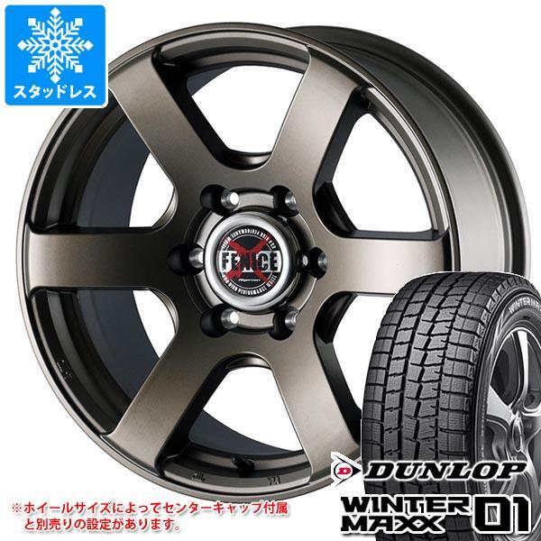 スタッドレスタイヤ ダンロップ ウインターマックス01 WM01 225/60R17 99Q & ドゥオール フェニーチェ クロス XC6 MBR 7.5-17 タイヤホイール4本セット 225/60-17 DUNLOP WINTER MAXX 01 WM01