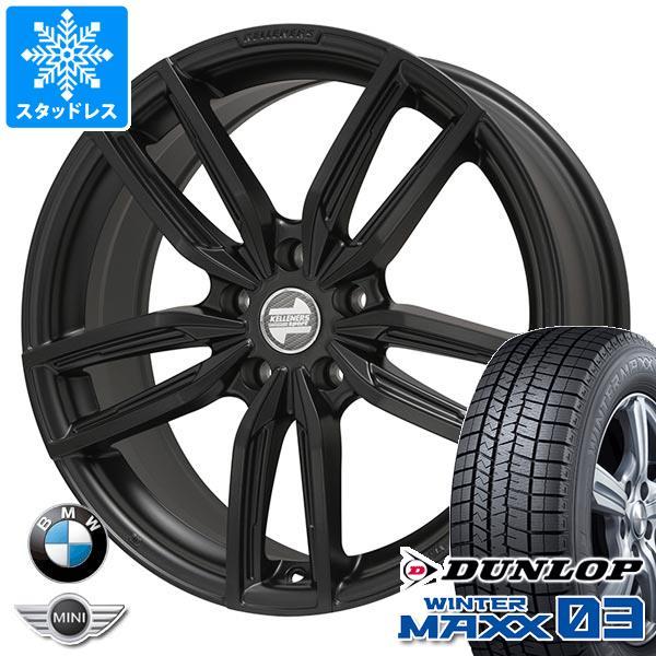 新品本物 BMW G20 3シリーズ用 スタッドレス ダンロップ ウインターマックス03 WM03 93Q 225 G20/40R19 ダンロップ 93Q XL 2020年10月発売サイズ ケレナーズ ジュニア GF5 タイヤホイール4本セット, COCOde Shop:3ea8478d --- ecommercesite.xyz