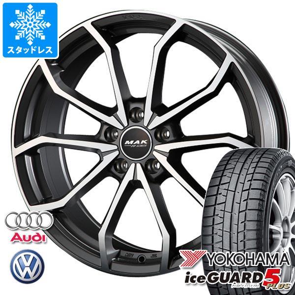 VW ザビートル用 スタッドレス ヨコハマ アイスガードファイブ プラス iG50 215/55R17 94Q MAK レーベFF タイヤホイール4本セット