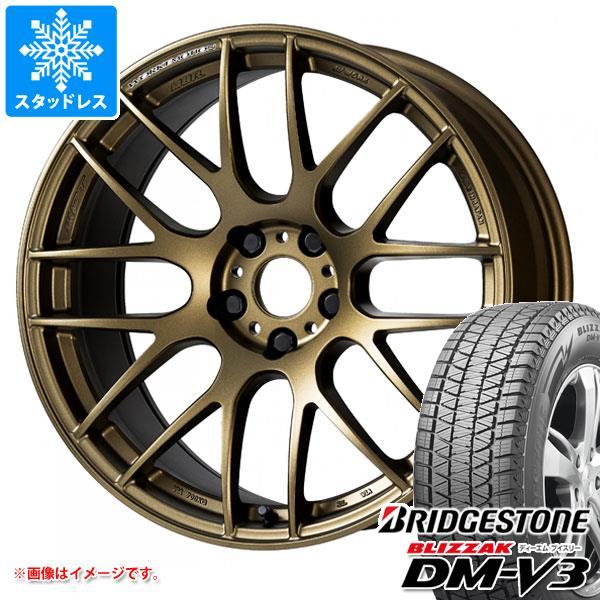 スタッドレスタイヤ ブリヂストン ブリザック DM-V3 225/60R17 99Q & エモーション M8R 7.0-17 タイヤホイール4本セット 225/60-17 BRIDGESTONE BLIZZAK DM-V3