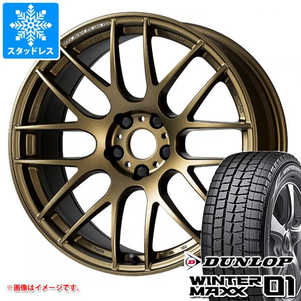 スタッドレスタイヤ ダンロップ ウインターマックス01 WM01 225/55R18 98Q & エモーション M8R 7.5-18 タイヤホイール4本セット 225/55-18 DUNLOP WINTER MAXX 01 WM01