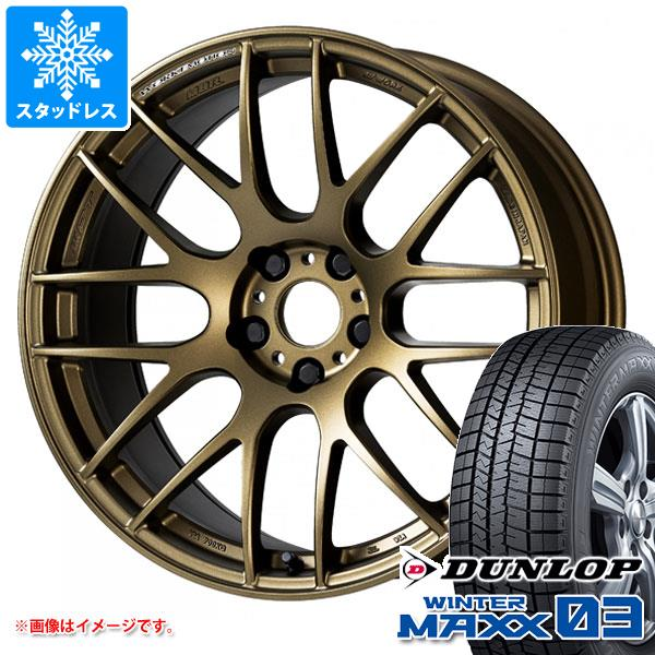 スタッドレスタイヤ ダンロップ ウインターマックス03 WM03 225/45R17 91Q & ワーク エモーション M8R 7.0-17 タイヤホイール4本セット 225/45-17 DUNLOP WINTER MAXX 03 WM03