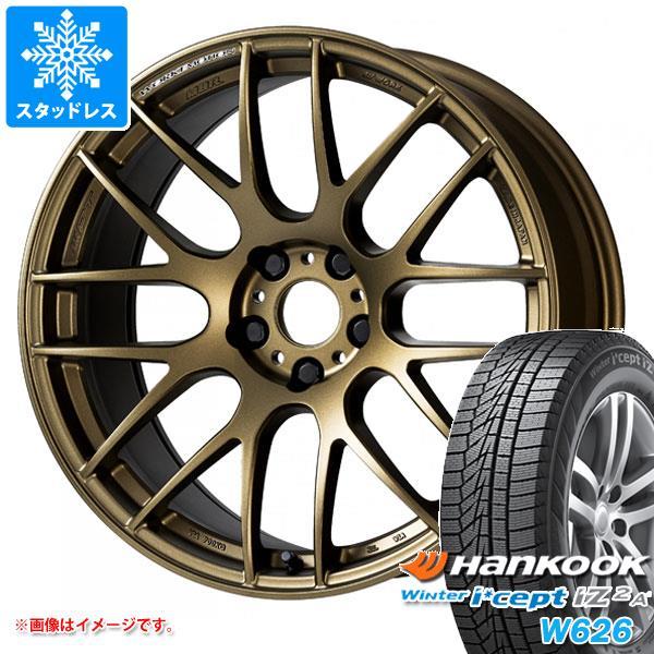 スタッドレスタイヤ ハンコック ウィンターアイセプト IZ2エース W626 235/50R18 101T XL & エモーション M8R 7.5-18 タイヤホイール4本セット 235/50-18 HANKOOK Winter i cept IZ2A W626