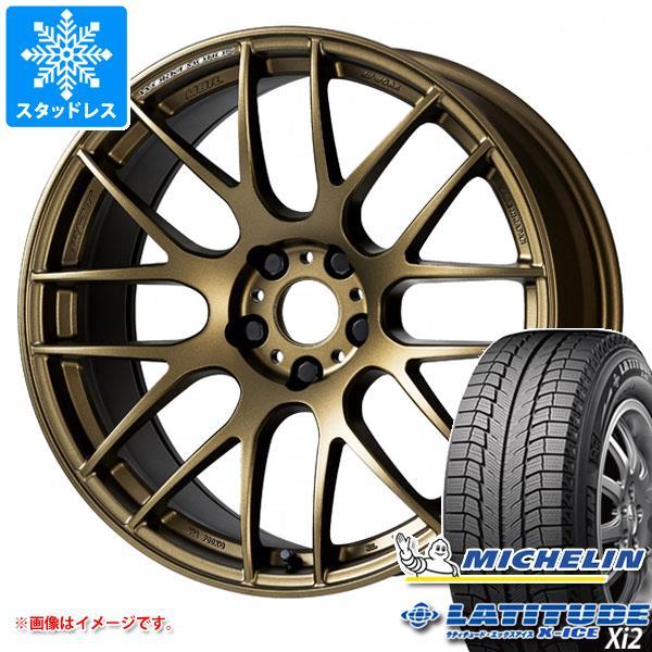 スタッドレスタイヤ ミシュラン ラティチュード エックスアイス XI2 235/65R17 108T XL & エモーション M8R 7.0-17 タイヤホイール4本セット 235/65-17 MICHELIN LATITUDE X-ICE XI2