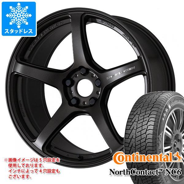 スタッドレスタイヤ コンチネンタル ノースコンタクト NC6 235/65R17 108T XL & エモーション T5R 7.0-17 タイヤホイール4本セット 235/65-17 CONTINENTAL NorthContact NC6