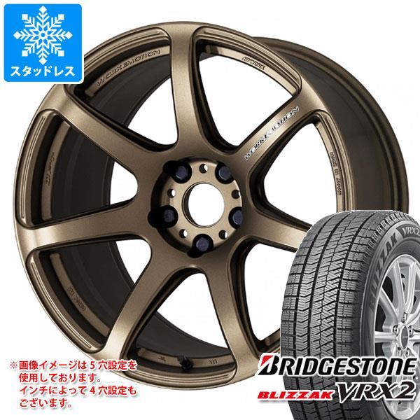 スタッドレスタイヤ ブリヂストン ブリザック VRX2 245/40R18 93Q & エモーション T7R 8.5-18 タイヤホイール4本セット 245/40-18 BRIDGESTONE BLIZZAK VRX2