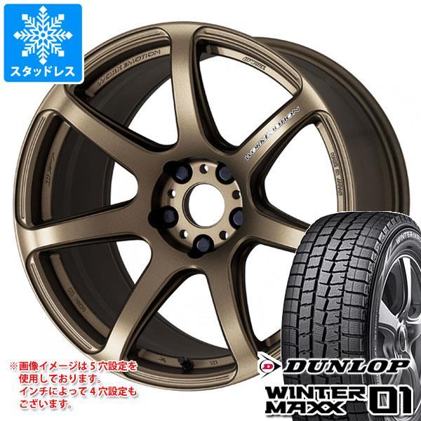 スタッドレスタイヤ ダンロップ ウインターマックス01 WM01 225/50R17 94Q & エモーション T7R 7.0-17 タイヤホイール4本セット 225/50-17 DUNLOP WINTER MAXX 01 WM01
