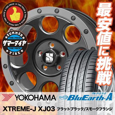 215/45R1791WXLYOKOHAMAヨコハマBluEarth-AAE50ブルーアースエースAE-50XTREME-JXJ03エクストリームJXJ-03サマータイヤホイール4本セット