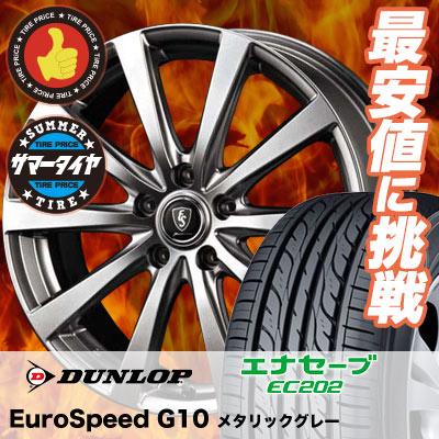 205/60R16 92H DUNLOP ダンロップ EC202L Euro Speed G10 ユーロスピード G10 サマータイヤホイール4本セット【低燃費 エコタイヤ】