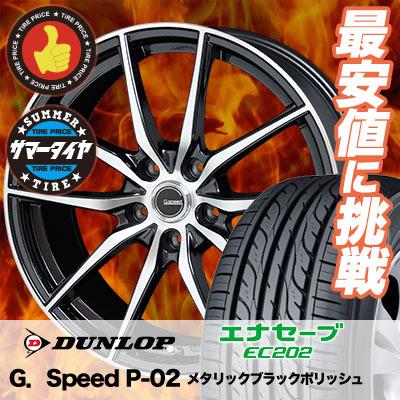 195/65R16DUNLOPダンロップENASAVEEC202エナセーブEC202G.SpeedP-02GスピードP-02サマータイヤホイール4本セット