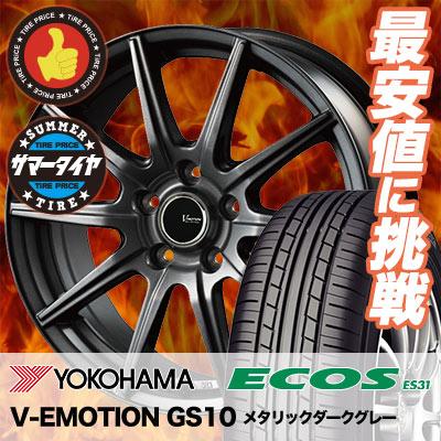 195/60R15 88H YOKOHAMA ヨコハマ ECOS ES31 エコス ES31 V-EMOTION GS10 Vエモーション GS10 サマータイヤホイール4本セット