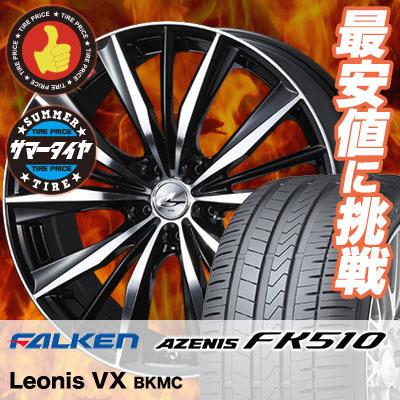 235/40R19 96Y XL FALKEN ファルケン AZENIS FK510 アゼニス FK510 weds LEONIS VX ウエッズ レオニス VX サマータイヤホイール4本セット