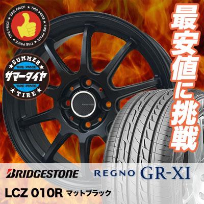 185/70R14 88H BRIDGESTONE ブリヂストン REGNO GR-XI レグノ GR クロスアイ LCZ 010R LCZ 010R サマータイヤホイール4本セット
