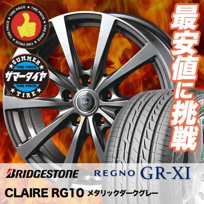 225/50R17 94W BRIDGESTONE ブリヂストン REGNO GR-XI レグノ GR クロスアイ CLAIRE RG10 クレール RG10 サマータイヤホイール4本セット