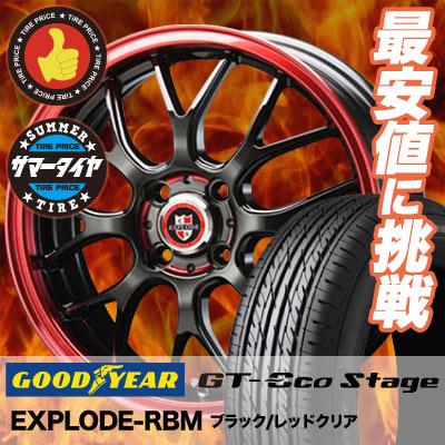 175/60R1682HGoodyearグッドイヤーGT-EcoStageジーティーエコステージEXPLODE-RBMエクスプラウドRBMサマータイヤホイール4本セット
