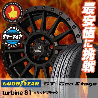215/55R1693VGoodyearグッドイヤーGT-EcoStageジーティーエコステージturbineS1タービンS1サマータイヤホイール4本セット