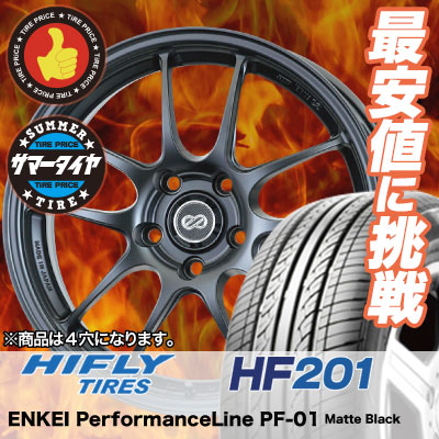 185/55R15HIFLYハイフライHF201HF201ENKEIPerformanceLinePF-01エンケイパフォーマンスラインPF01サマータイヤホイール4本セット