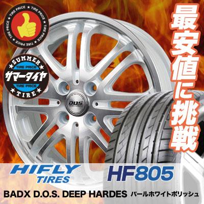 205/40R17HIFLYハイフライHF805HF805BADXD.O.S.DEEPHARDESバドックスD.O.Sディープハーデスサマータイヤホイール4本セット