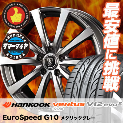 235/50R18 HANKOOK ハンコック VENTUS V12 evo2 K120 ベンタス V12 エボ2 K120 Euro Speed G10 ユーロスピード G10 サマータイヤホイール4本セット