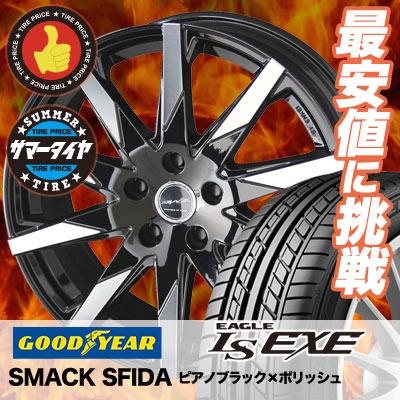 215/40R1889WXLGoodyearグッドイヤーLSEXELSエグゼSMACKSFIDAスマックスフィーダサマータイヤホイール4本セット