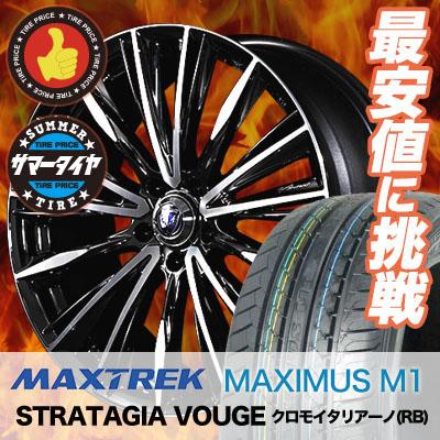 245/35R1993WXLMAXTREKマックストレックMAXIMUSM1マキシマスエムワンRAYSVERSUSSTRATAGIAVOUGEレイズベルサスストラテジーアヴォウジェサマータイヤホイール4本セット