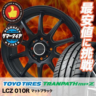 185/70R14 88H TOYO TIRES トーヨー タイヤ TRANPATH mpZ トランパス mpZ LCZ 010R LCZ 010R サマータイヤホイール4本セット