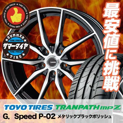 195/60R16 TOYO TIRES トーヨー タイヤ TRANPATH mpZ トランパス mpZ G.Speed P-02 Gスピード P-02 サマータイヤホイール4本セット
