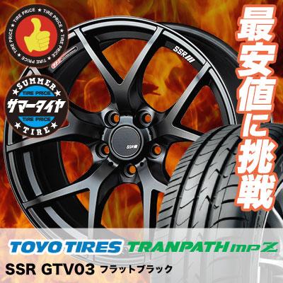 225/50R17 98V TOYO TIRES トーヨータイヤ TRANPATH mpZ トランパス mpZ SSR GTV03 SSR GTV03 サマータイヤホイール4本セット