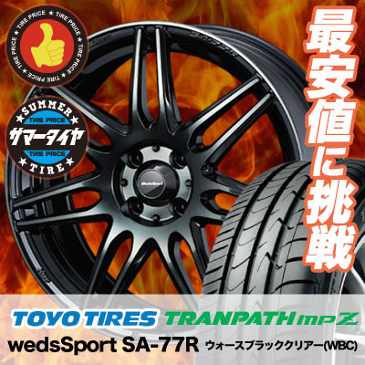 185/55R15 82V TOYO TIRES トーヨー タイヤ TRANPATH mpZ トランパス mpZ wedsSport SA-77R ウェッズスポーツ SA-77R サマータイヤホイール4本セット