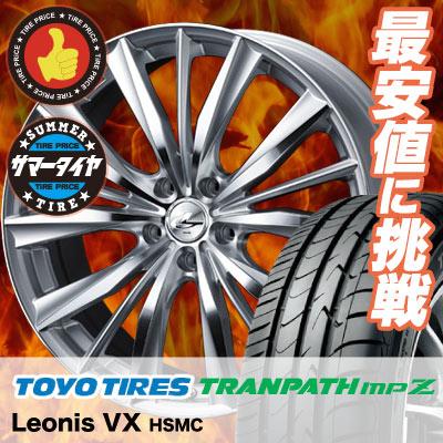 225/50R17 98V TOYO TIRES トーヨー タイヤ TRANPATH mpZ トランパスmpZ weds LEONIS VX ウエッズ レオニス VX サマータイヤホイール4本セット
