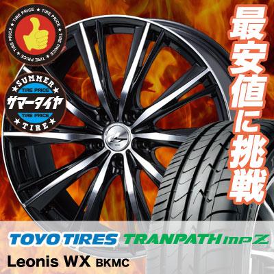 225/50R17 98V TOYO TIRES トーヨー タイヤ TRANPATH mpZ トランパスmpZ weds LEONIS WX ウエッズ レオニス WX サマータイヤホイール4本セット