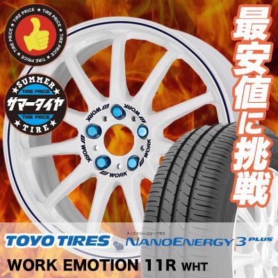 225/40R18 88W TOYO TIRES トーヨー タイヤ NANOENERGY3 PLUS ナノエナジー3 プラス WORK EMOTION 11R ワーク エモーション 11R サマータイヤホイール4本セット