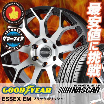 215/60R17 Goodyear グッドイヤー EAGLE #1 NASCAR イーグル #1 ナスカー ESSEX EM エセックス EM サマータイヤホイール4本セット for 200系ハイエース