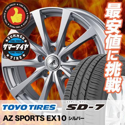 205/60R16 92H TOYO TIRES トーヨー タイヤ SD-7 エスディーセブン AZ SPORTS EX10 AZスポーツ EX10 サマータイヤホイール4本セット