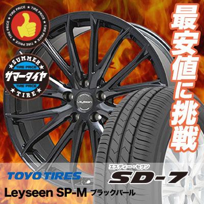 215/50R17 91V TOYO TIRES トーヨー タイヤ SD-7 エスディーセブン Leyseen SP-M レイシーン SP-M サマータイヤホイール4本セット