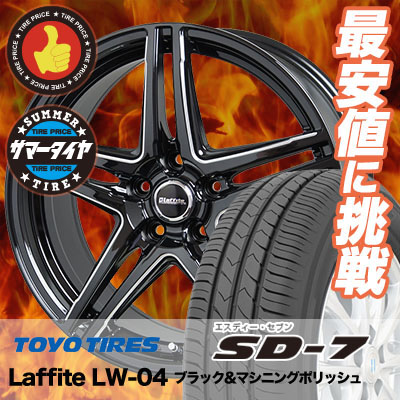 215/50R17 91V TOYO TIRES トーヨー タイヤ SD-7 エスディーセブン Laffite LW-04 ラフィット LW-04 サマータイヤホイール4本セット