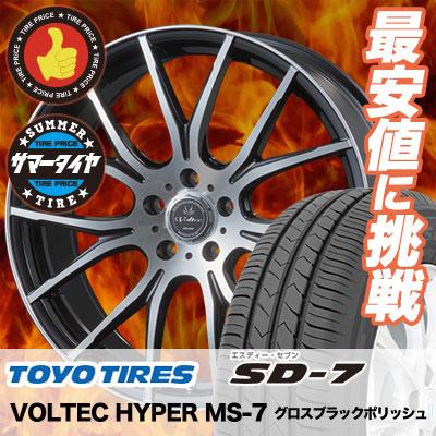225/45R18 91W TOYO TIRES トーヨー タイヤ SD-7 エスディーセブン VOLTEC HYPER MS-7 ボルテック ハイパー MS-7 サマータイヤホイール4本セット