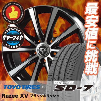 215/50R17 91V TOYO TIRES トーヨー タイヤ SD-7 エスディーセブン Razee XV レイジー XV サマータイヤホイール4本セット
