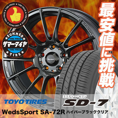 215/50R17 91V TOYO TIRES トーヨー タイヤ SD-7 エスディーセブン WedsSport SA-72R ウェッズスポーツ SA-72R サマータイヤホイール4本セット