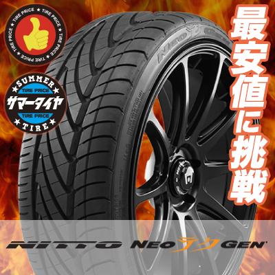 235/30R20 88W ニットー NEO GEN NITTO ネオゲン サマータイヤ 20インチ 単品 1本 価格 『2本以上ご注文で送料無料』